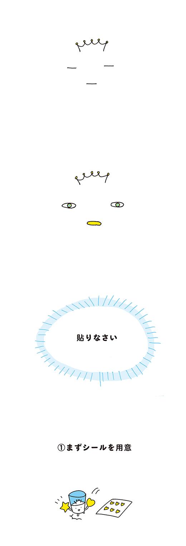 191225_kotaete_01
