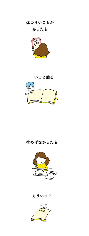 191225_kotaete_02