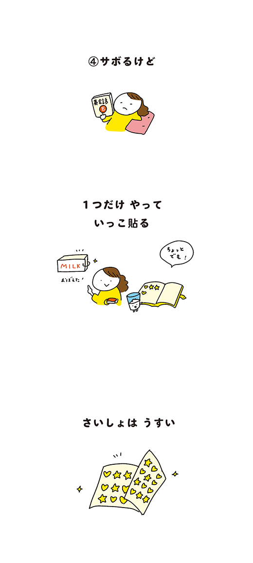 191225_kotaete_03