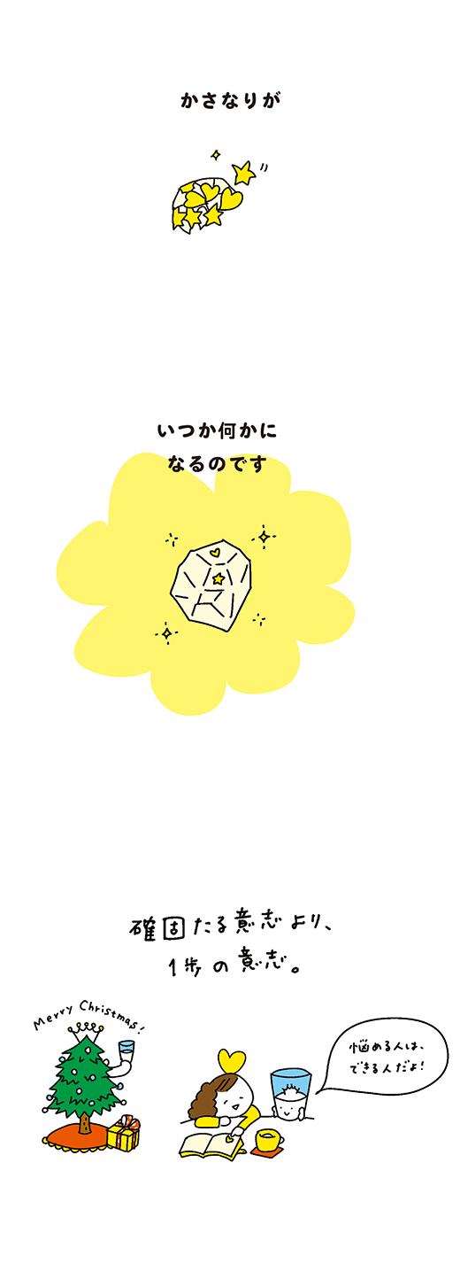 191225_kotaete_04