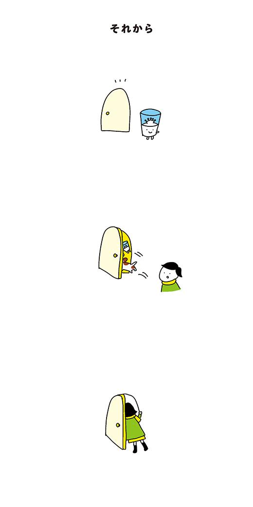 200108_kotaete_03