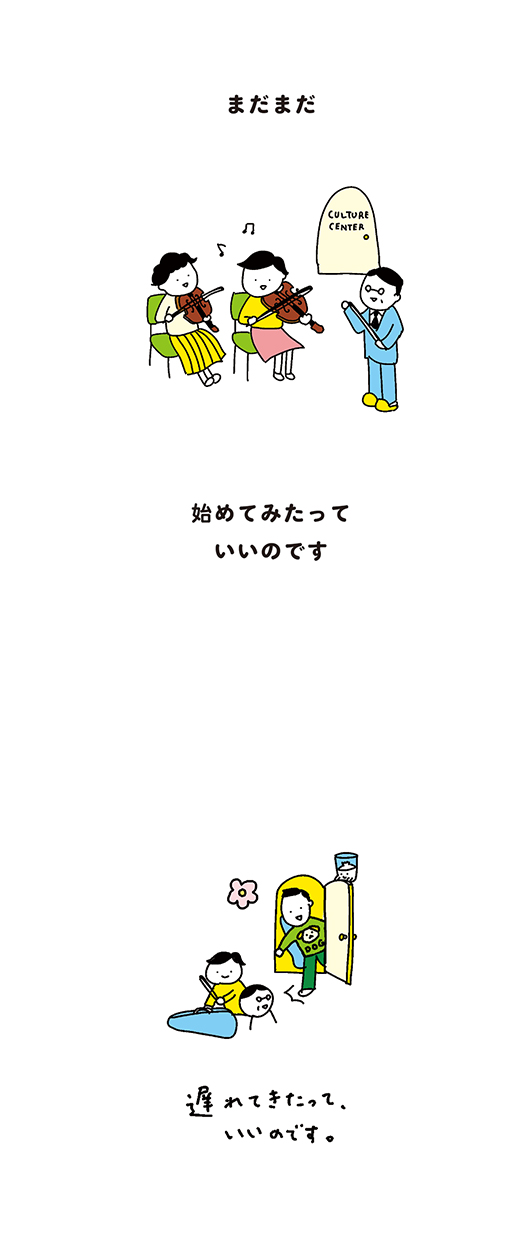 200108_kotaete_04
