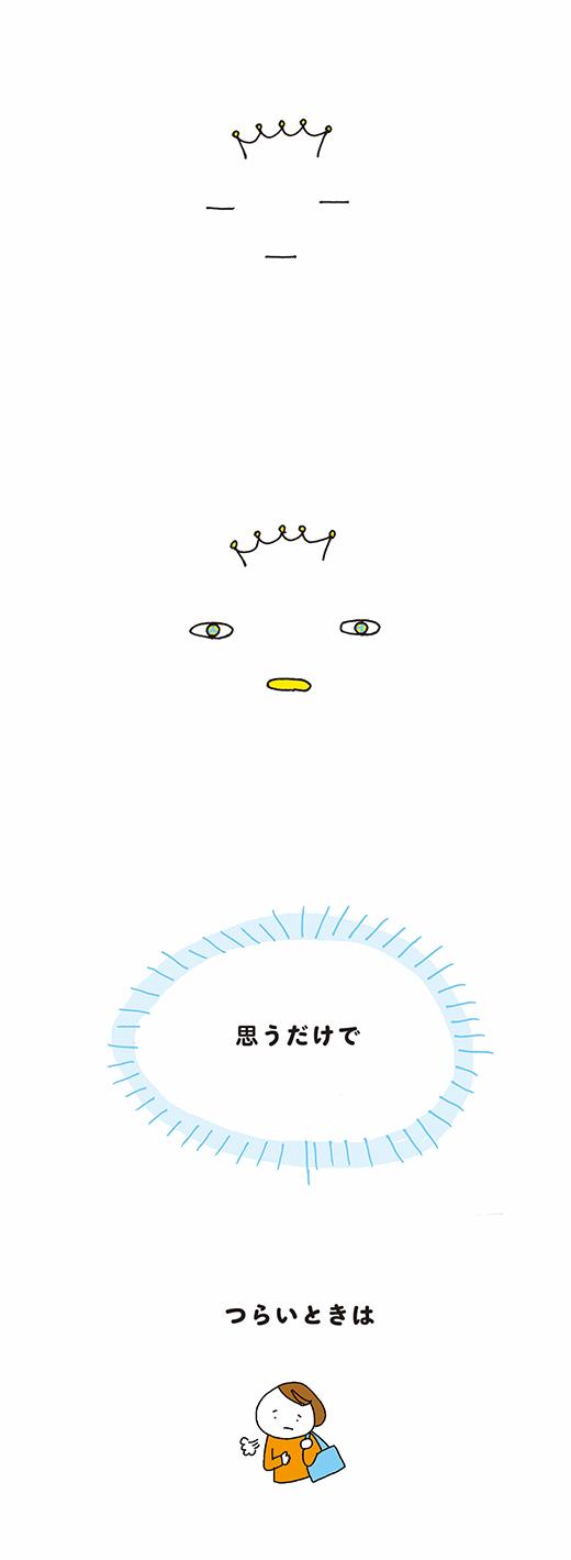 200115_kotaete_01