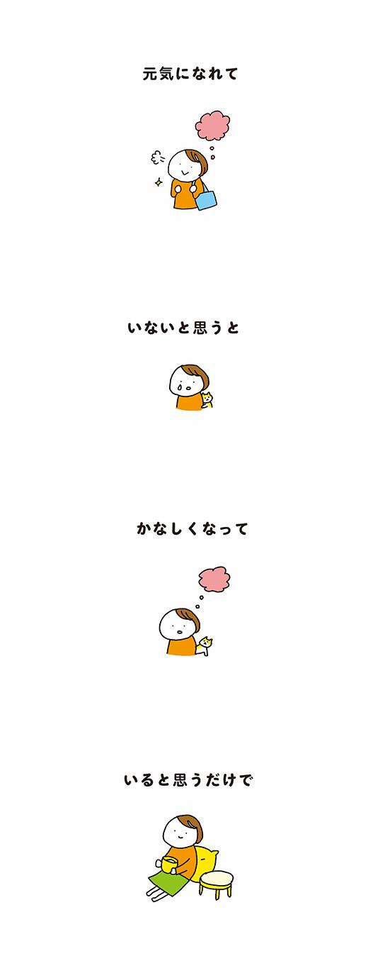 200115_kotaete_02