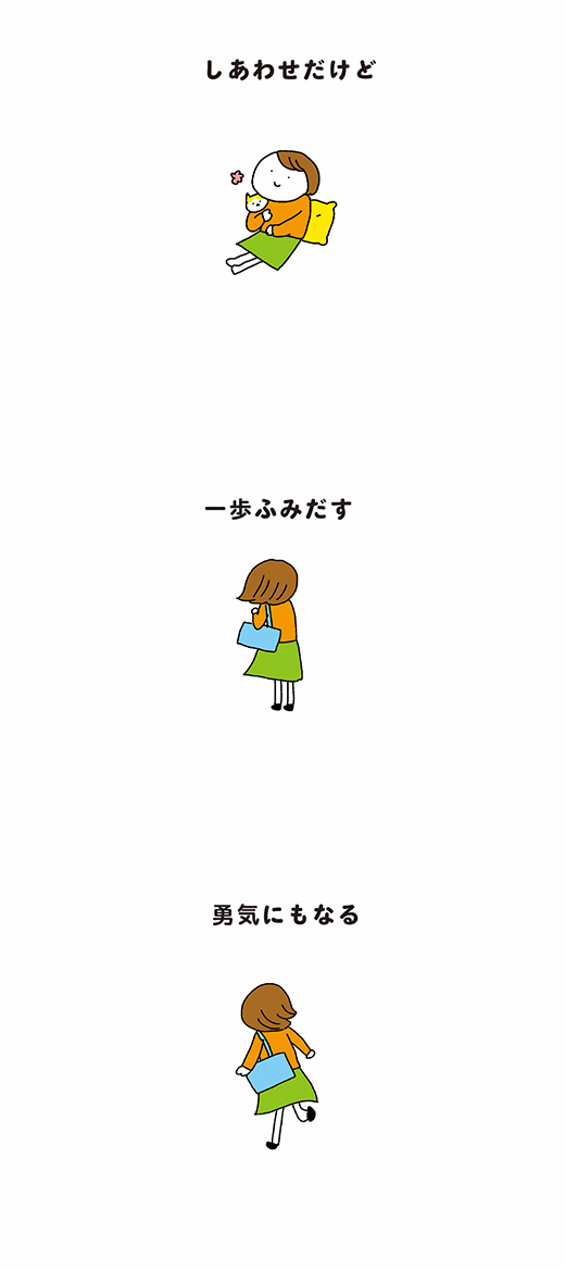 200115_kotaete_03