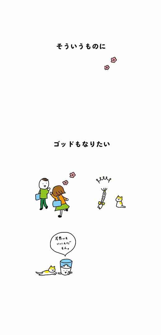 200115_kotaete_04
