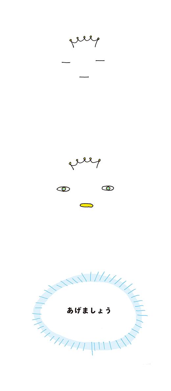 200122_kotaete_01