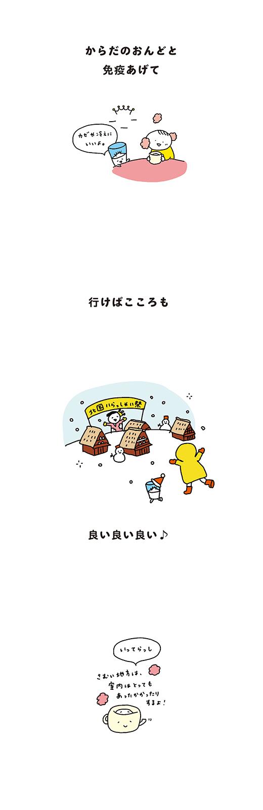 200122_kotaete_04