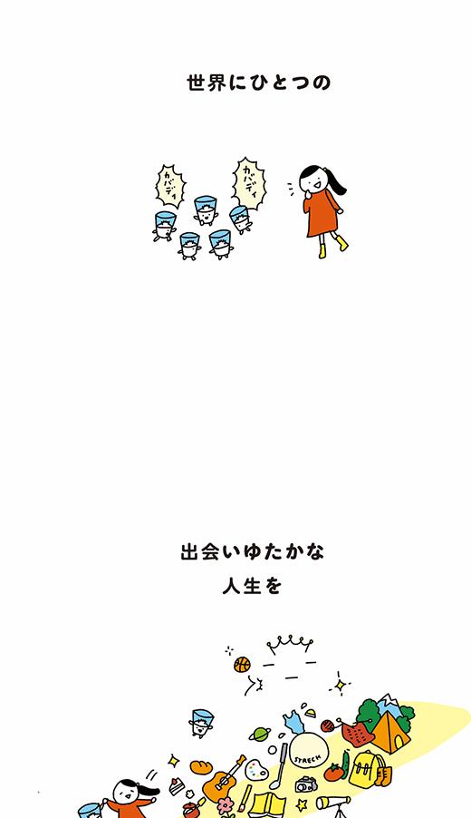 200129_kotaete_03