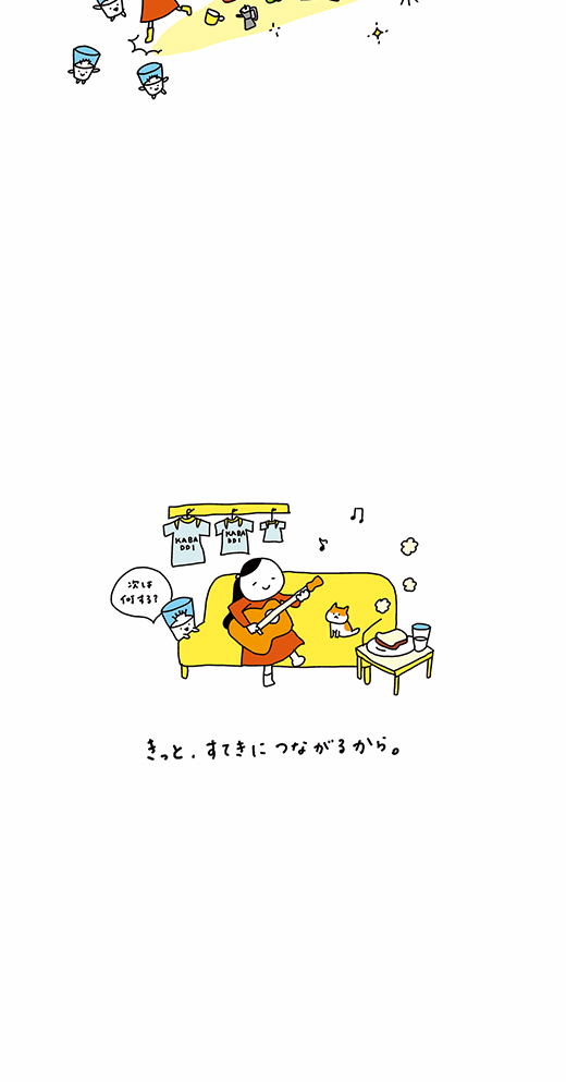 200129_kotaete_04