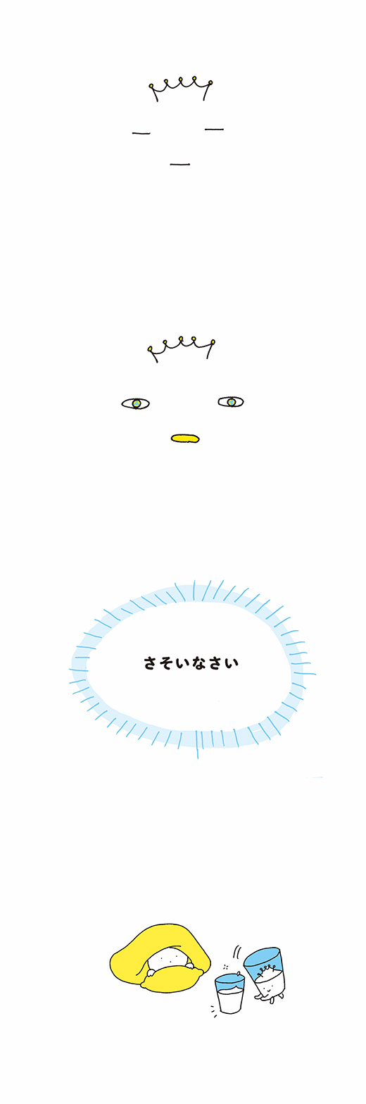 200212_kotaete_01