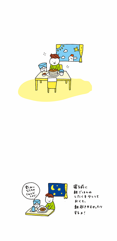 200212_kotaete_04