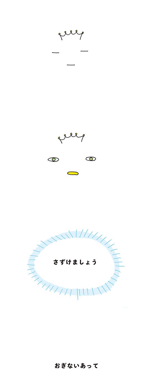 200219_kotaete_01