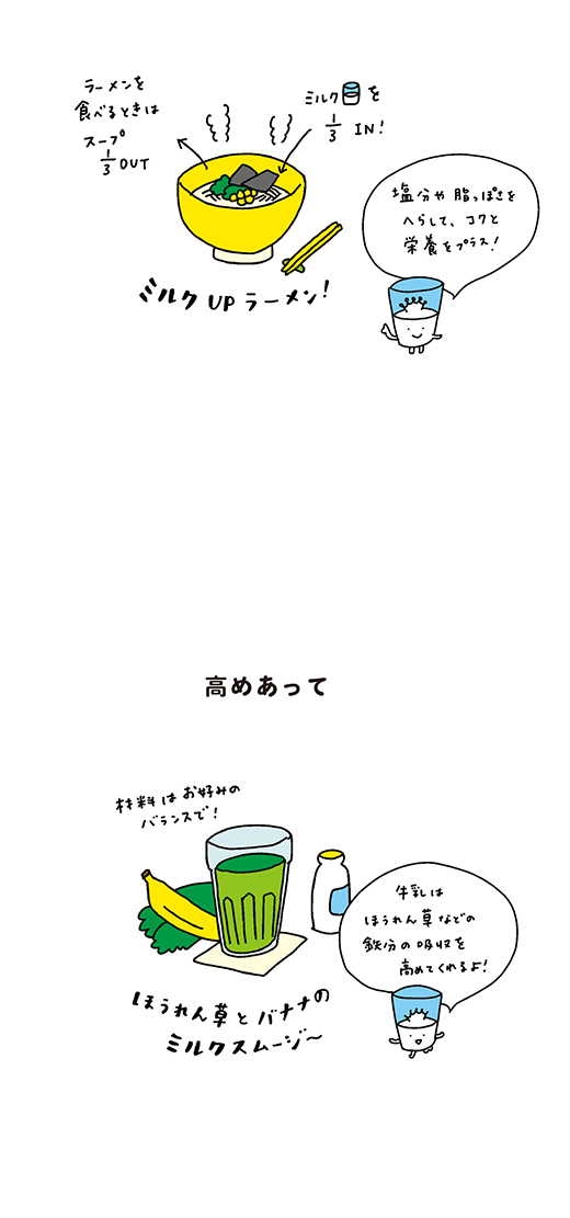 200219_kotaete_02