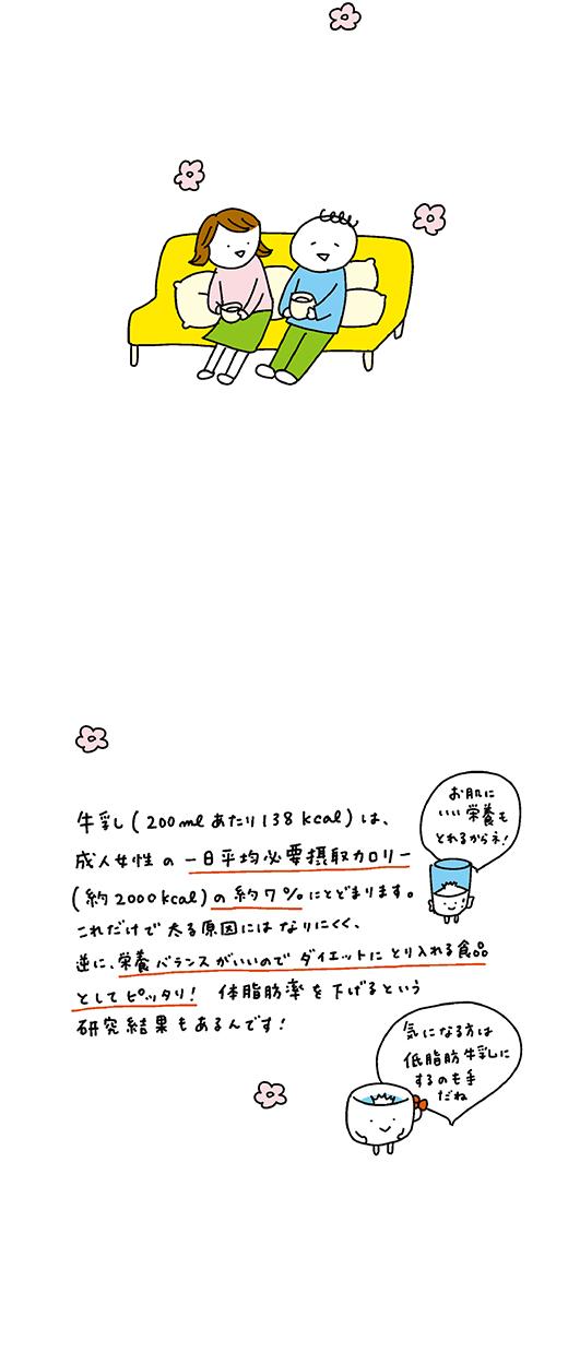200219_kotaete_04