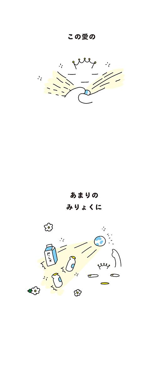 200304_kotaete_03