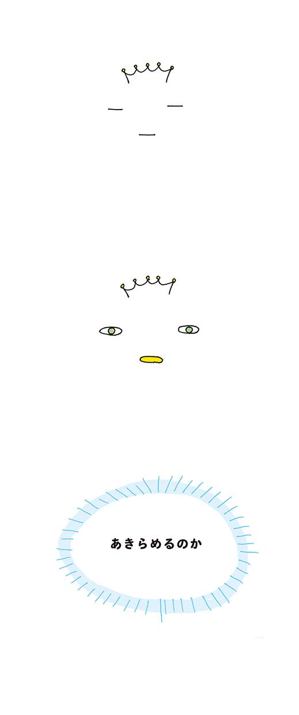 200311_kotaete_2_01
