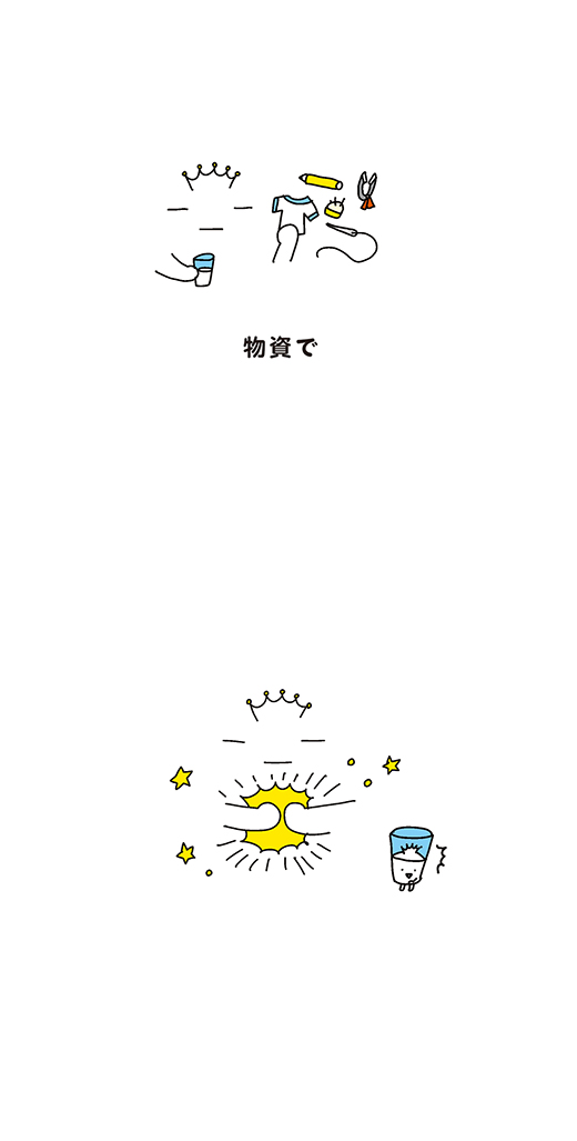 200311_kotaete_2_03