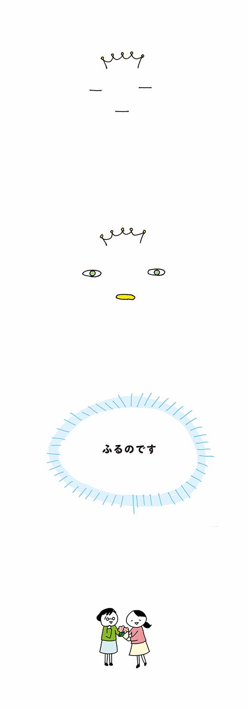 200318_kotaete_01