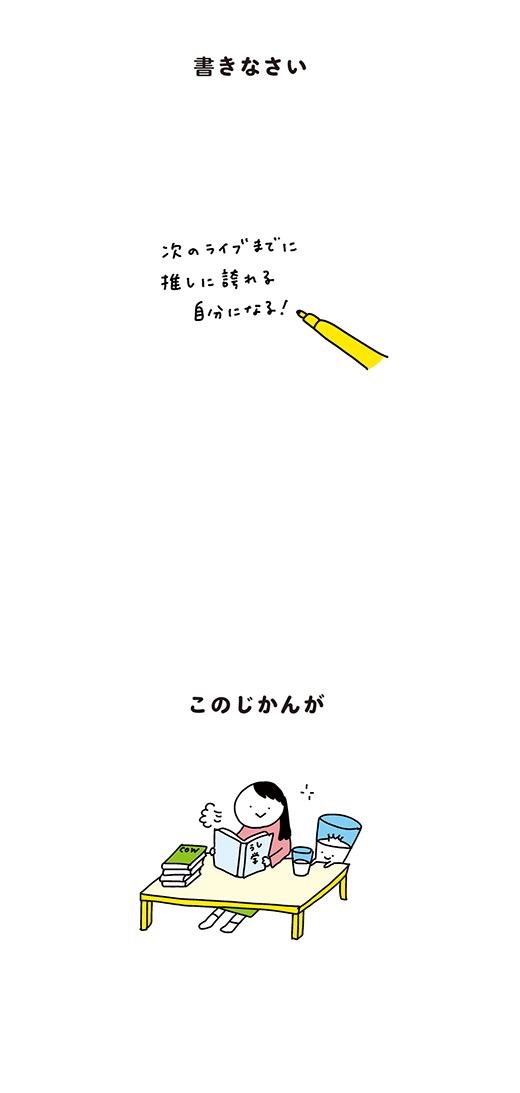 200325_kotaete_03
