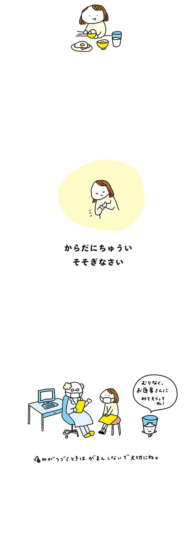 200401_kotaete_04