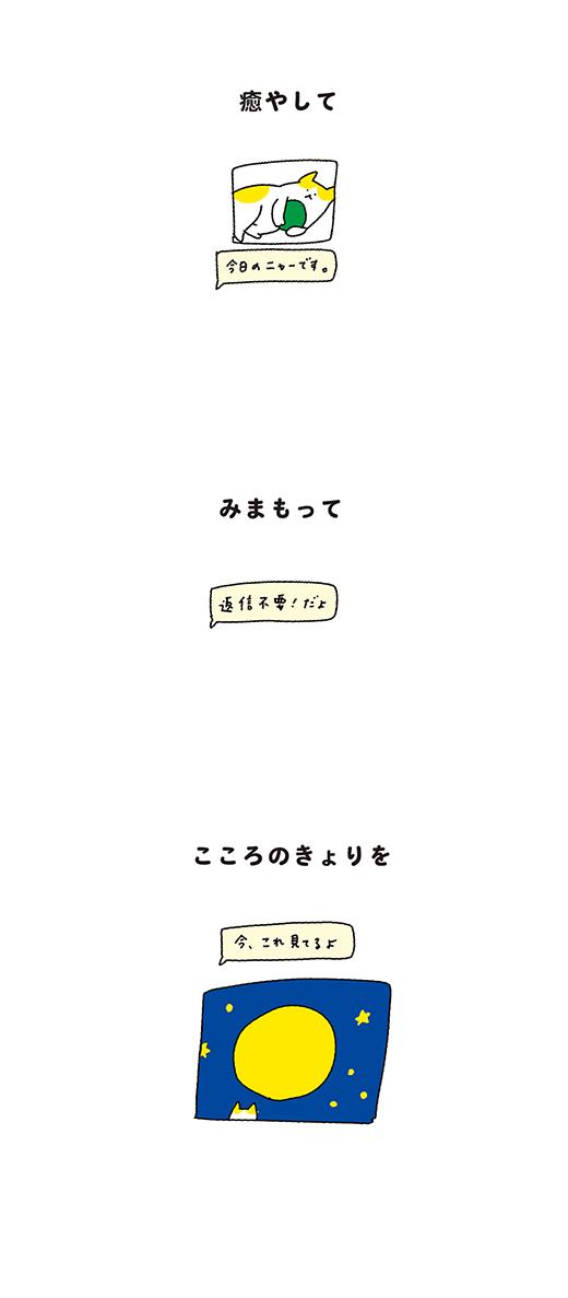 200408_kotaete_03