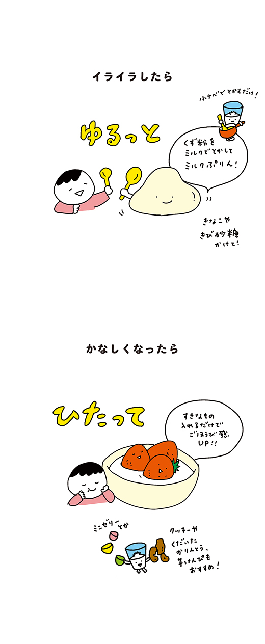 200415_kotaete_02