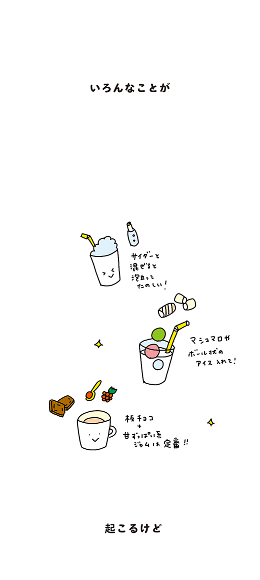 200415_kotaete_03