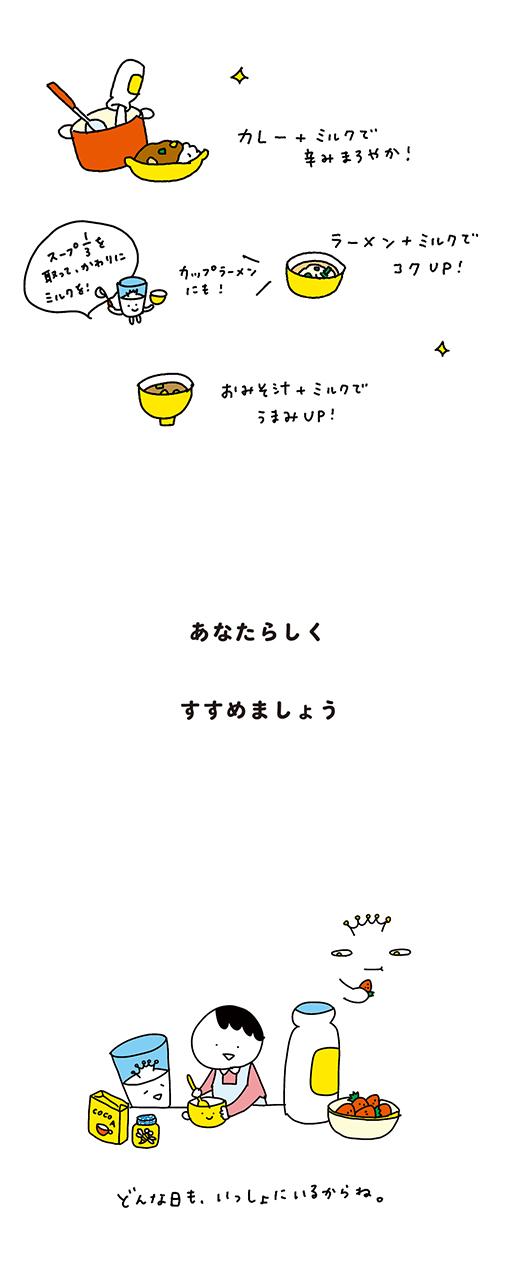 200415_kotaete_04