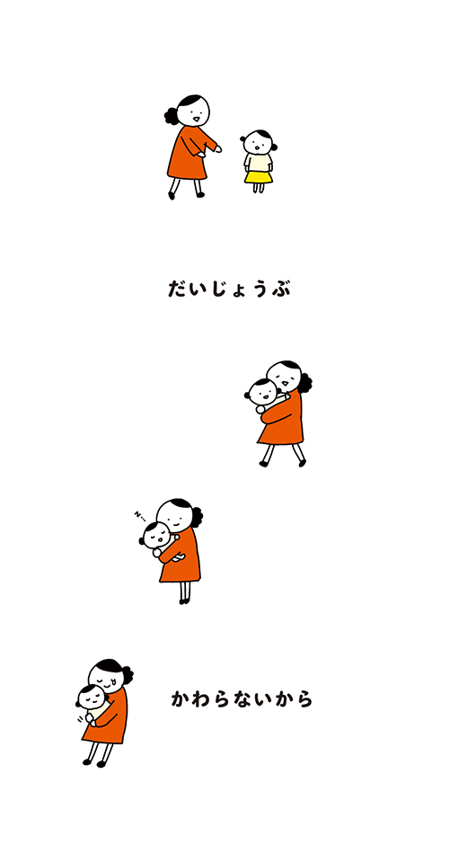 200422_kotaete_2_03