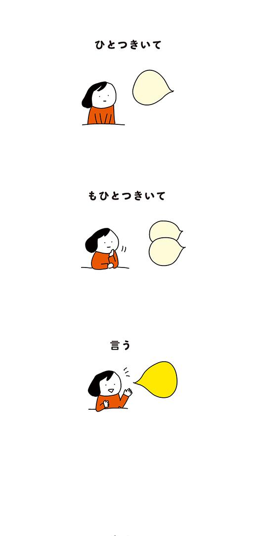 200520_kotaete_02