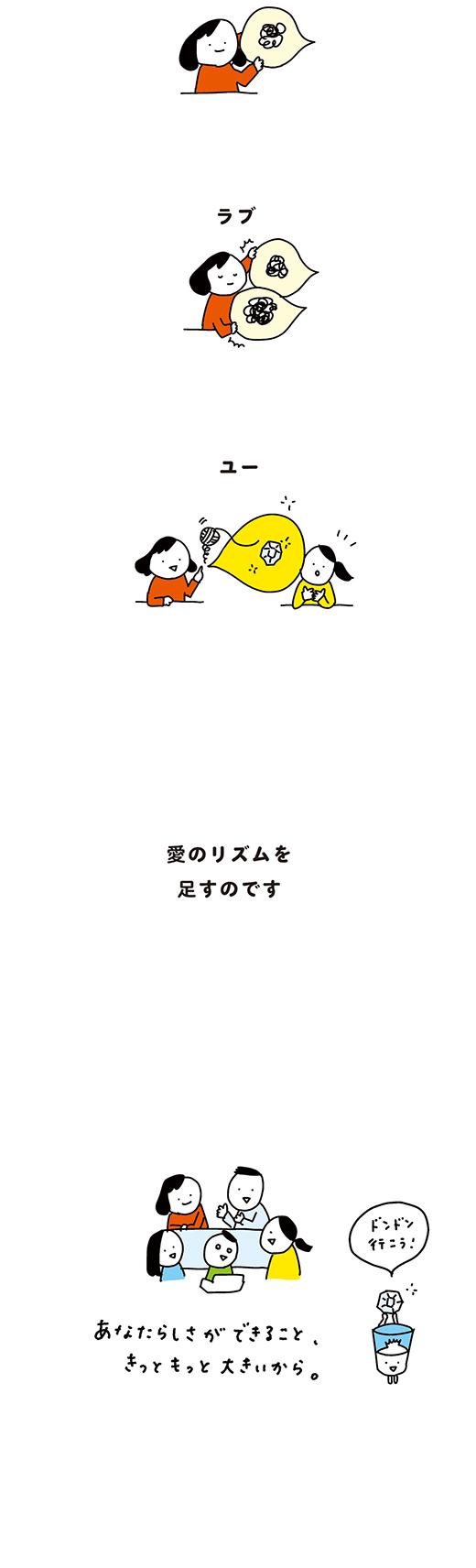 200520_kotaete_04