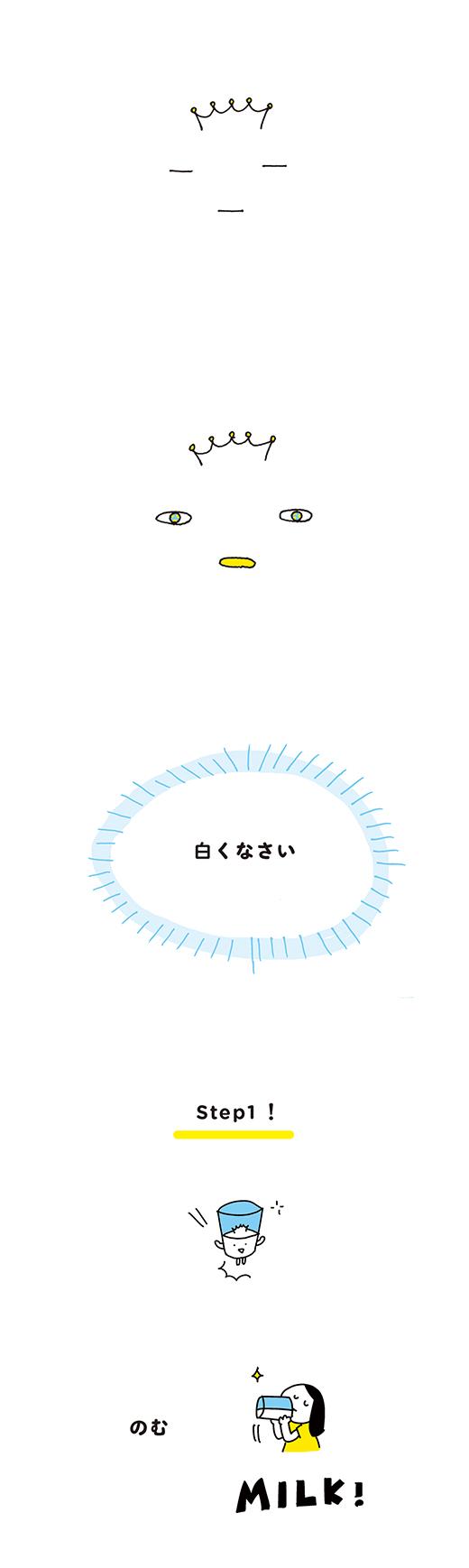 200527_kotaete_01