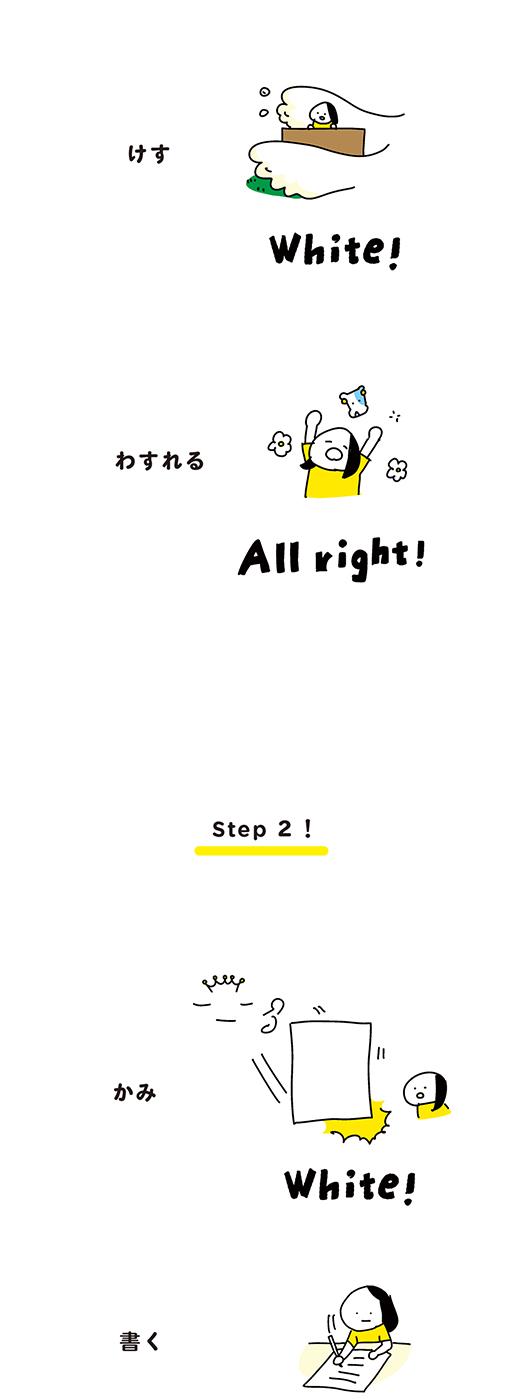 200527_kotaete_02