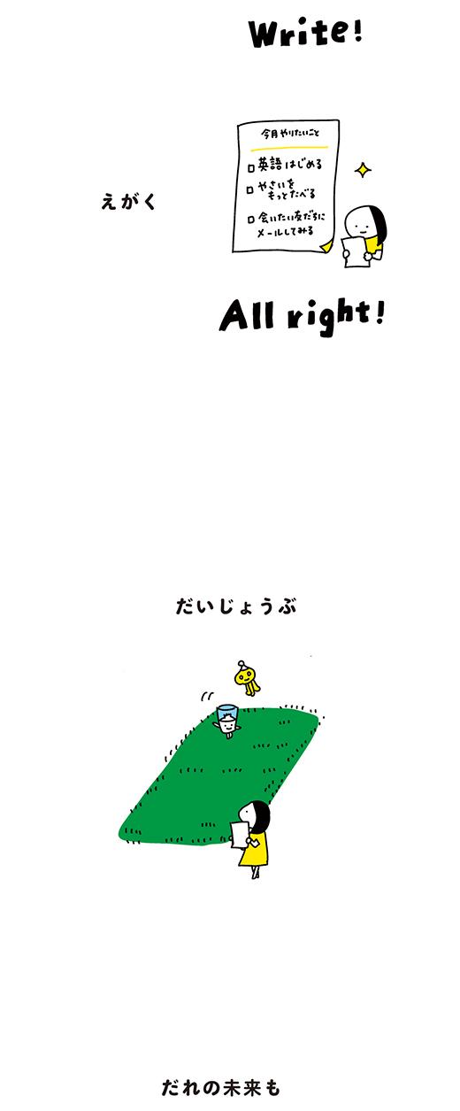 200527_kotaete_03