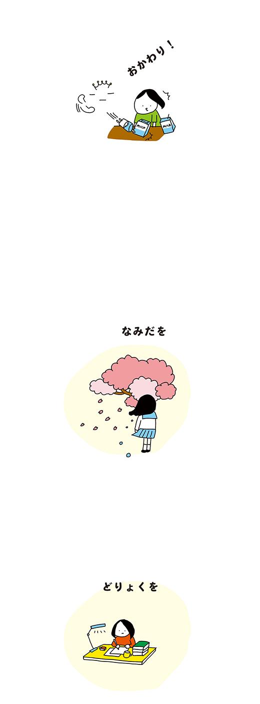 200603_kotaete_02