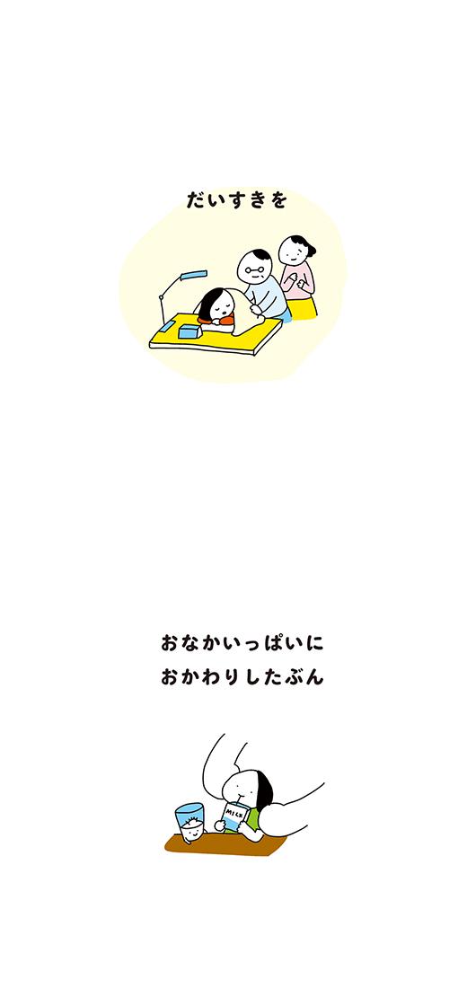 200603_kotaete_03