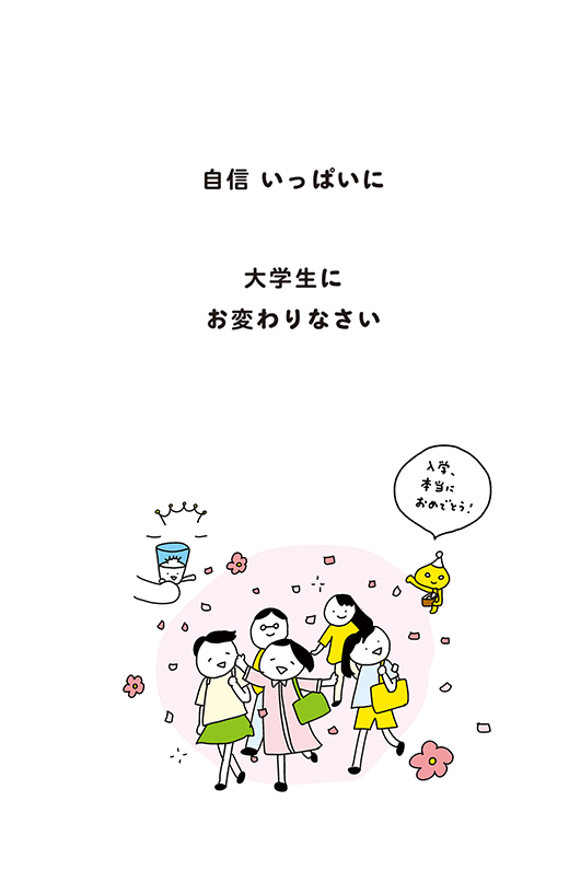 200603_kotaete_04