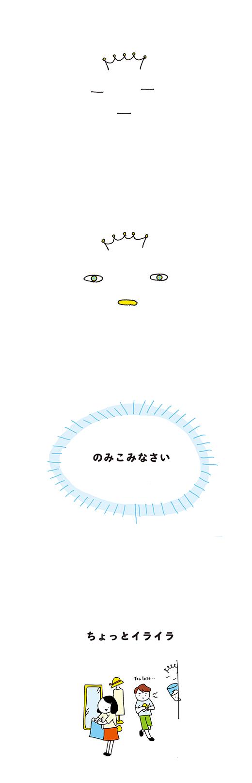 200610_kotaetea_01