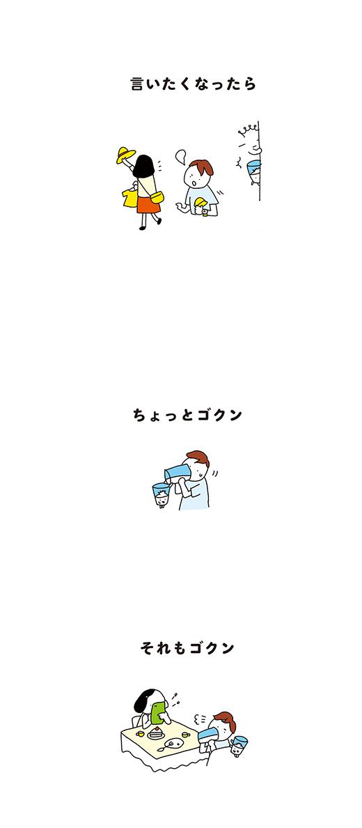 200610_kotaetea_02