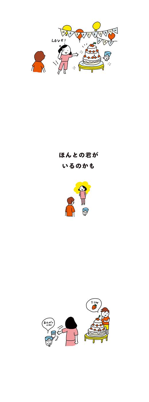 200610_kotaetea_04