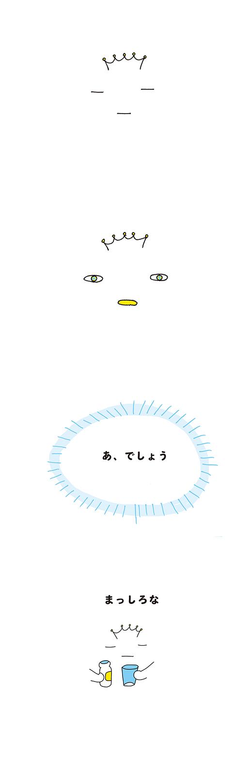 200624_kotaete_2_01