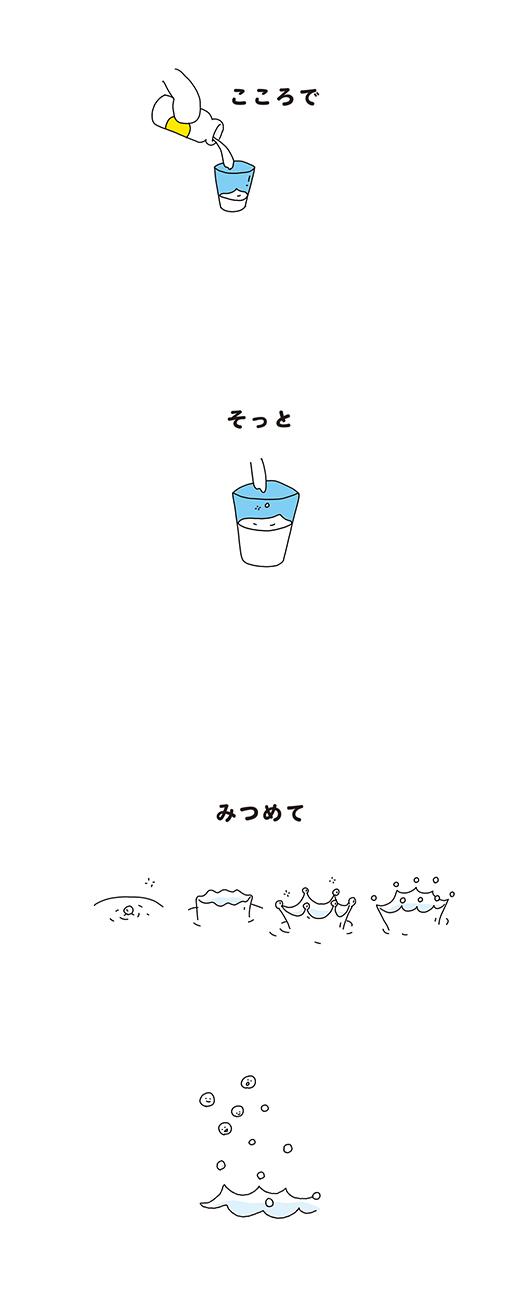 200624_kotaete_2_02