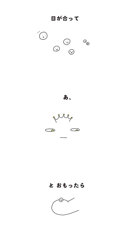 200624_kotaete_2_03