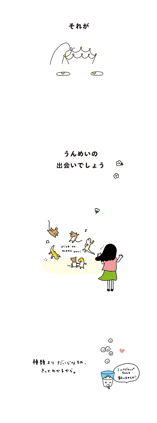 200624_kotaete_2_04
