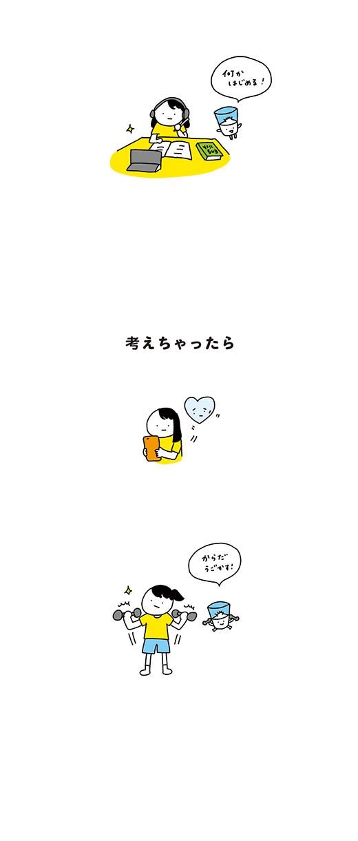 200701_kotaete_02