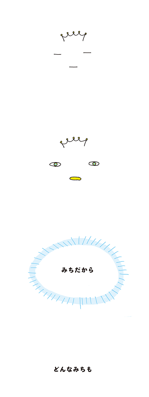200708_kotaete_01