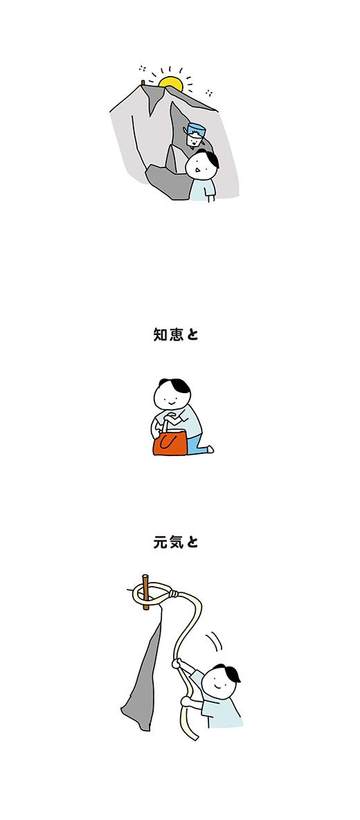 200708_kotaete_03