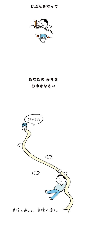 200708_kotaete_04