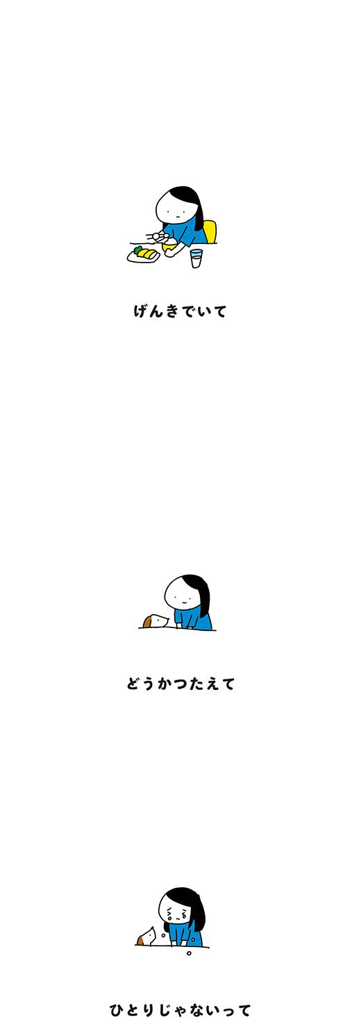200729_kotaete2_02